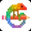 Pixel Art: 数字で塗り絵スケッチブック android