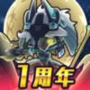 エイリアンのたまご(エリたま)【新感覚!ふるふる交配RPG】 android