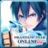 ファンタシースターオンライン2 es[本格アクションRPG] android