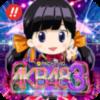 ぱちんこ AKB48-3 誇りの丘 android