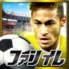 ファンタジックイレブン 3Dサッカー android