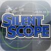 SILENT SCOPE (JP) ios