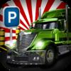 Truck Parking 無料ゲーム - 無料ゲーム ゲーム 無料 新作ゲーム 最新ゲーム 車ゲーム 携帯ゲーム シミュレーションゲーム レースゲーム 仮面ライダー ゲーム おもしろゲーム ios
