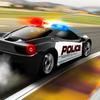 警官 - 無料の本物の警察の駆動速度レースゲーム ios