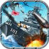 戦艦帝国-228艘の実在戦艦を集めろ ios